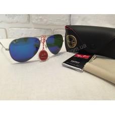 Солнцезащитные очки Ray Ban Aviator синие с оправа silver 01492