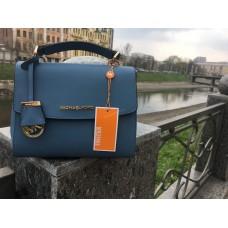 Женская сумка Michael Kors Ava 0435